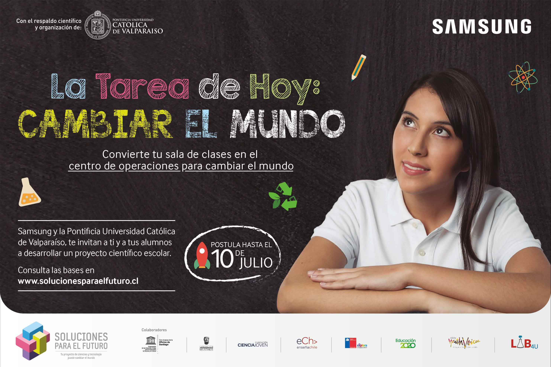 Poster SPEF 2015